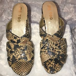 Me Too Tan an Beige Skin Patterned Wedge Sandals